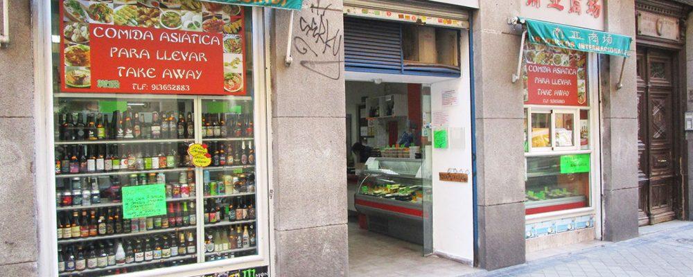 Tiendas asiáticas en Madrid